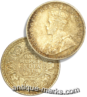 British Indian Silver Coins - One Rupee c1919