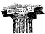 antique marks glossary -  abacus column