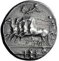Greek Coins, Patraos, Tetradrachm | eBay