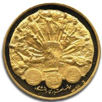 Mohammad Reza Pahlevi, gold medal Reverse