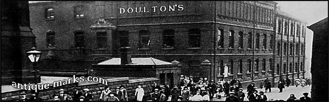 Doulton's Factory