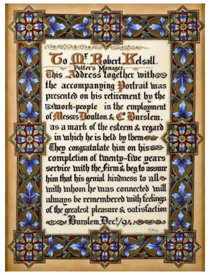E Piper presentation plaque