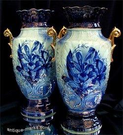 Pair Flow Blow Vases