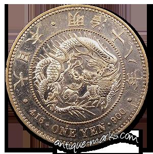 Rare Japanese Silver Dragon Yen c1885