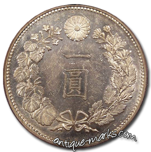 Reverse side of Rare Japanese Silver Dragon Yen c1885