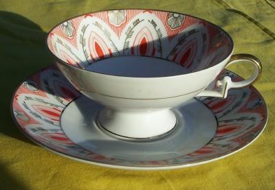 Elegant Arzberg Bavaria Porcelain - Actual Item