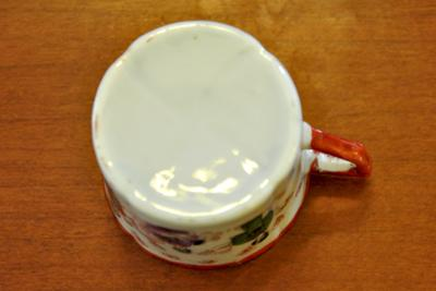 The base of the Chinese cup