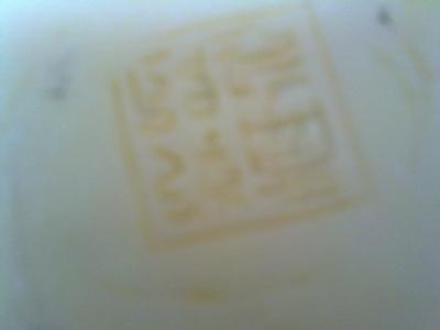Chinese Ivory Figures Base Mark
