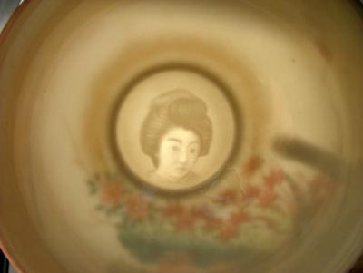 Japanese Kutani Lithophane Teaware - Example by AntiqueMarks.com