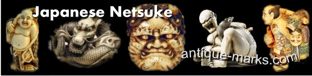 A Look at Rare & Collectable Japanese Netsuke