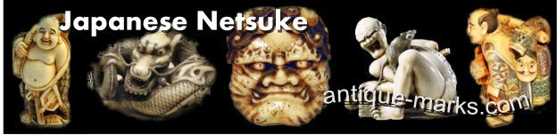 Rare & Collectible Japanese Netsuke