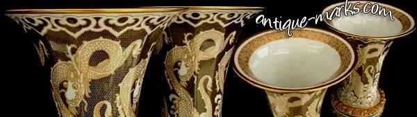 Pair of Rosenthal Art Deco Vases c1930