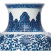Chinese Porcelain Reign Marks