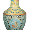 Qianlong Porcelain Marks on Vases and other art from Qianlong Period