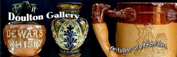 Royal Doulton Gallery Showcasing Doulton Stoneware