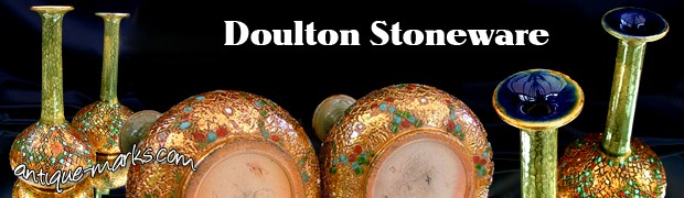 Collectable Doulton Lambeth Stoneware