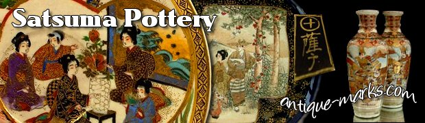 Satsuma Pottery: Meiji Period Earthenware