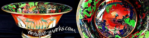 Antiques Collection: Wedgwood Fairyland Lustre Bowl